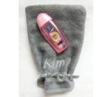 Washandje Clarysse (beschikbaar in 16 kleuren) + mini douchegel Fa (50 ml - roze)